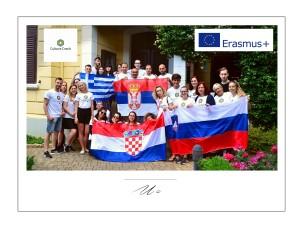 Erasmus Reka